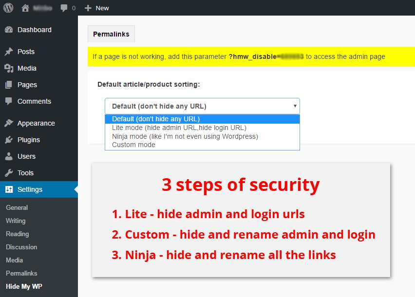 Hide My WordPress Plugin WordPress, Download, Install