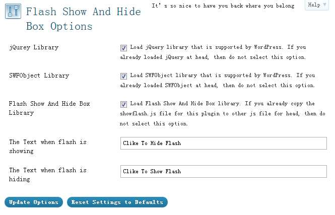 Flash Show And Hide Box Plugin WordPress, Download, Install