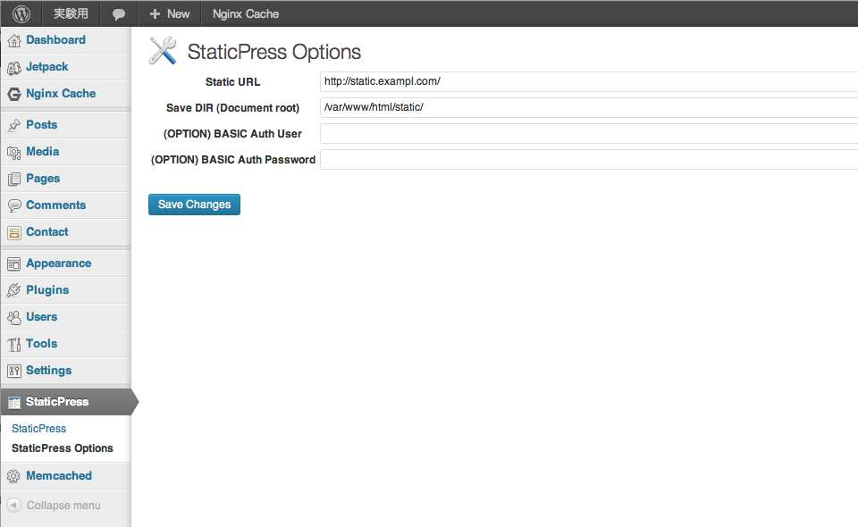 StaticPress Plugin WordPress
