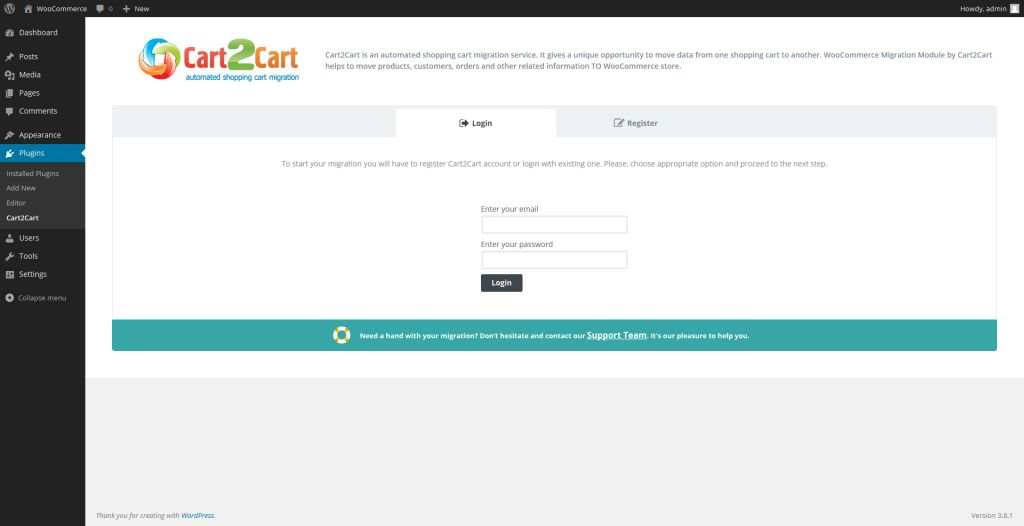Cart2Cart: Magento to WooCommerce Migration Plugin WordPress, Download, Install